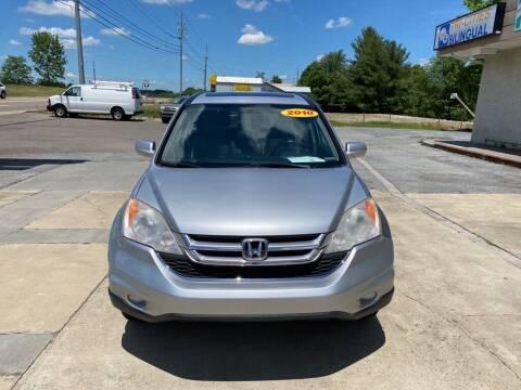 2010 Honda CR-V for sale at Family Auto Sales of Johnson City in Johnson City TN