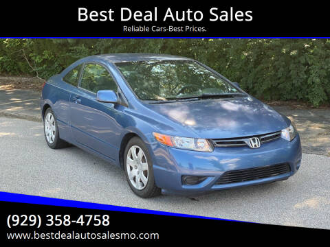 2006 Honda Civic for sale at Best Deal Auto Sales in Saint Charles MO