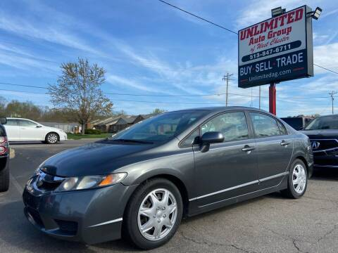 2009 Honda Civic for sale at Unlimited Auto Group in West Chester OH