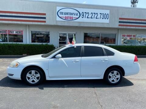 2010 Chevrolet Impala for sale at Traditional Autos in Dallas TX