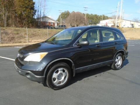 2008 Honda CR-V for sale at Atlanta Auto Max in Norcross GA