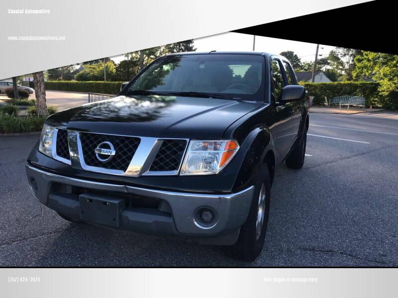 2008 Nissan Frontier for sale at Coastal Automotive in Virginia Beach VA