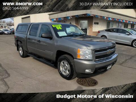 2008 Chevrolet Silverado 1500 for sale at Budget Motors of Wisconsin in Racine WI
