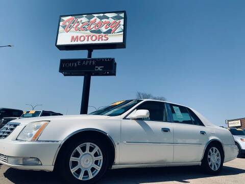 2008 Cadillac DTS for sale at Victory Motors in Waterloo IA