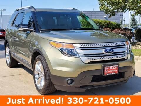 2013 Ford Explorer for sale at Ken Ganley Nissan in Medina OH