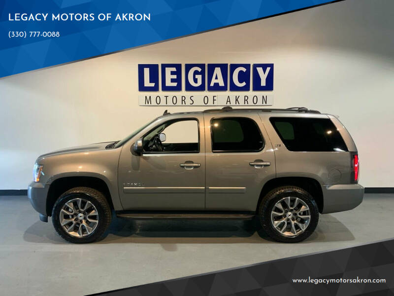 2007 Chevrolet Tahoe for sale at LEGACY MOTORS OF AKRON in Akron OH