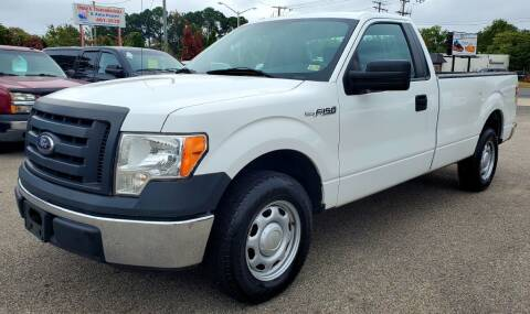 2012 Ford F-150 for sale at Auto and Cycle Brokers of Tidewater in Norfolk VA