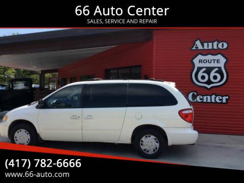 2005 Dodge Grand Caravan for sale at 66 Auto Center in Joplin MO