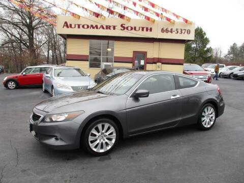 2008 Honda Accord for sale at Automart South in Alabaster AL