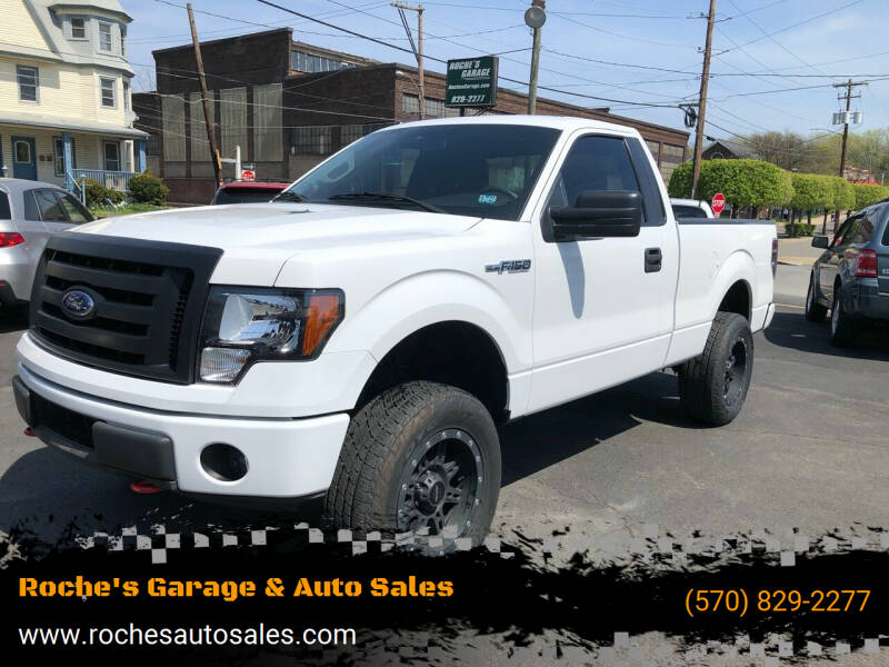 2012 Ford F-150 for sale in Wilkes-Barre, PA