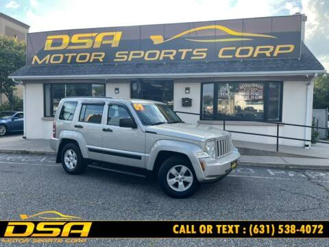 2009 Jeep Liberty for sale at DSA Motor Sports Corp in Commack NY