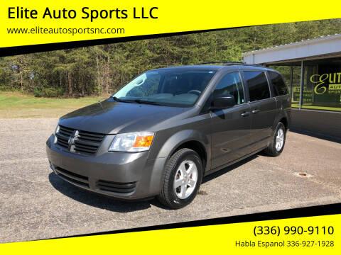 2010 Dodge Grand Caravan for sale at Elite Auto Sports LLC in Wilkesboro NC