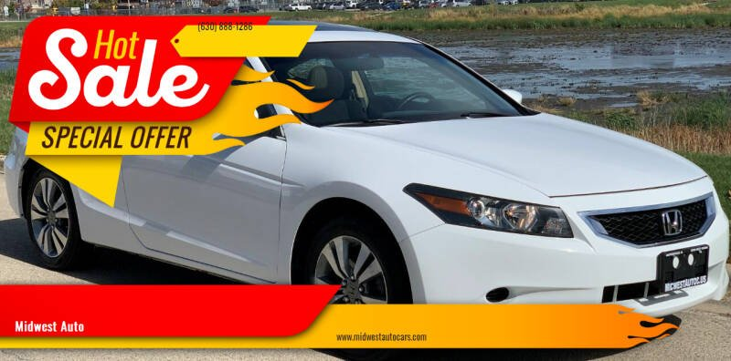 2008 Honda Accord for sale at Midwest Auto in Naperville IL