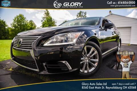 2013 Lexus LS 460 for sale at Glory Auto Sales LTD in Reynoldsburg OH