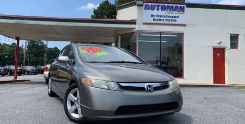 2008 Honda Civic for sale at Automan Auto Sales, LLC in Norcross GA