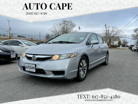 2009 Honda Civic for sale at Auto Cape in Hyannis MA