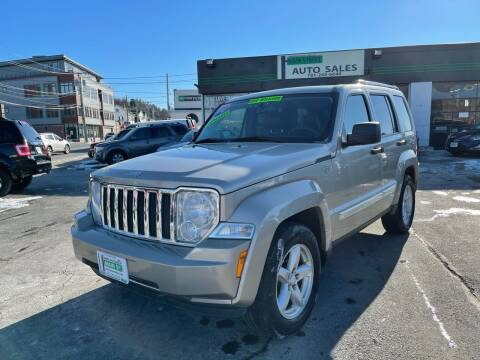 2010 Jeep Liberty for sale at Wakefield Auto Sales of Main Street Inc. in Wakefield MA