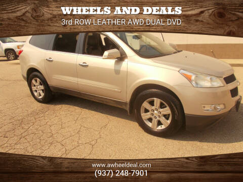 2011 Chevrolet Traverse for sale at Wheels and Deals in New Lebanon OH