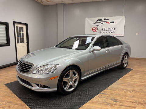 2008 Mercedes-Benz S-Class for sale at Quality Autos in Marietta GA