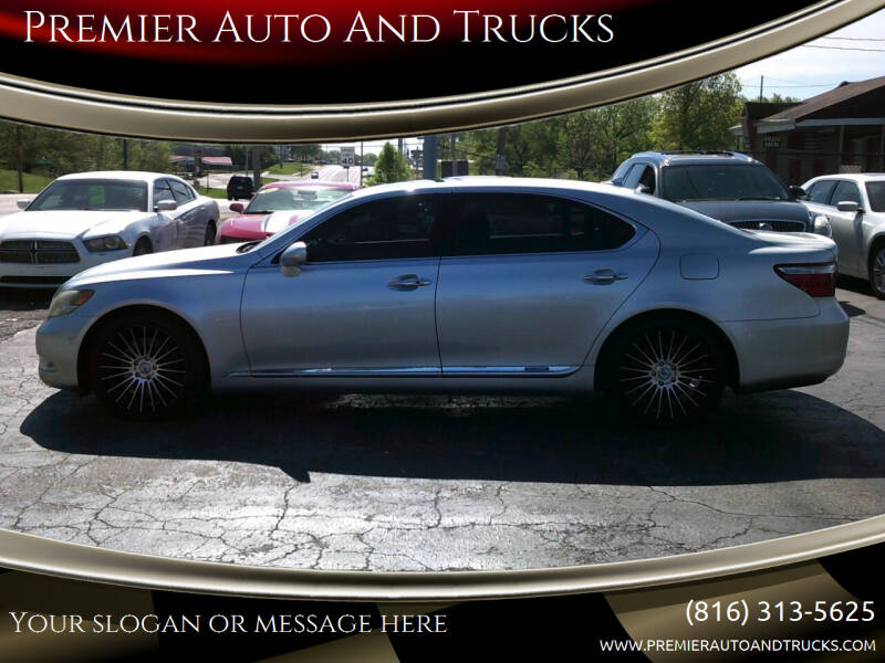 2008 Lexus LS 600h L for sale at Premier Auto And Trucks in Independence MO