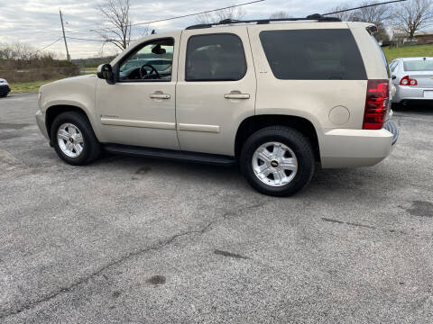 2007 Chevrolet Tahoe for sale at K & P Used Cars, Inc. in Philadelphia TN
