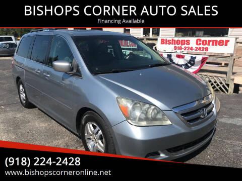 2006 Honda Odyssey for sale at BISHOPS CORNER AUTO SALES in Sapulpa OK