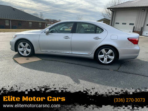 2012 Lexus LS 460 for sale at Elite Motor Cars in Burlington NC