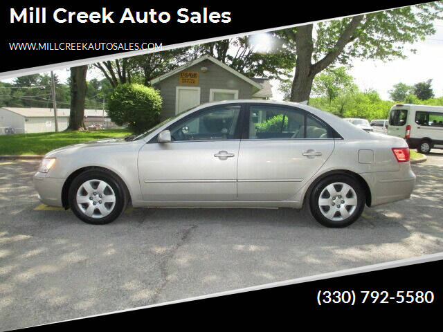 2009 Hyundai Sonata for sale in Youngstown, OH