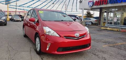 2012 Toyota Prius v for sale at I-80 Auto Sales in Hazel Crest IL