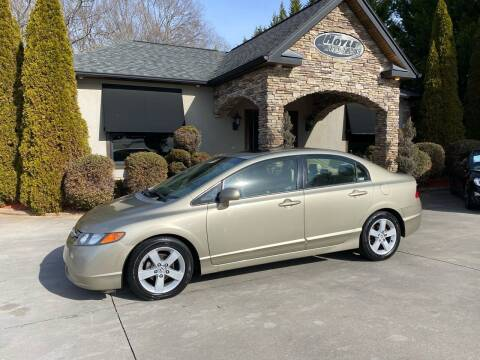 2007 Honda Civic for sale at Hoyle Auto Sales in Taylorsville NC