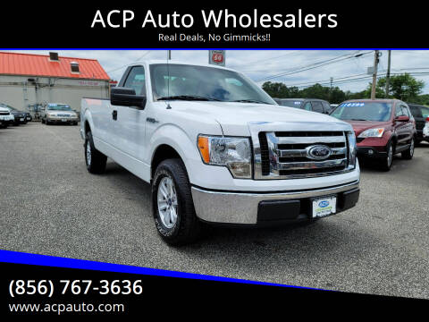 2012 Ford F-150 for sale at ACP Auto Wholesalers in Berlin NJ