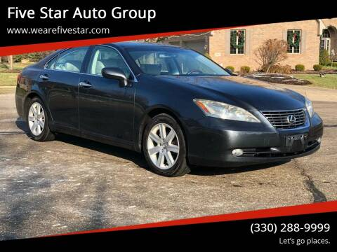 2008 Lexus ES 350 for sale at Five Star Auto Group in North Canton OH