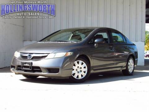 2011 Honda Civic for sale at Hollingsworth Auto Sales in Raleigh NC