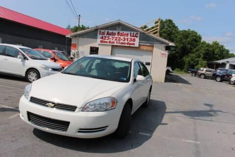2007 Chevrolet Impala for sale at SAI Auto Sales - Used Cars in Johnson City TN
