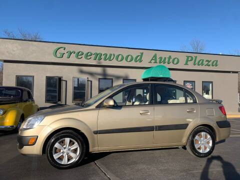 2008 Kia Rio for sale at Greenwood Auto Plaza in Greenwood MO