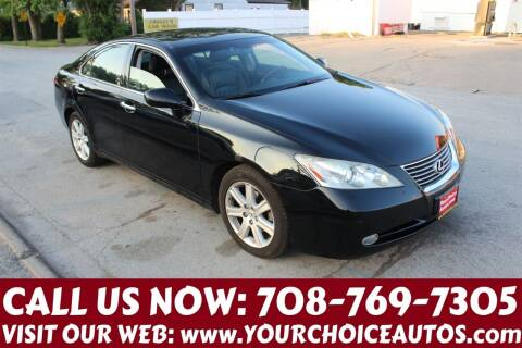 2009 Lexus ES 350 for sale at Your Choice Autos in Posen IL