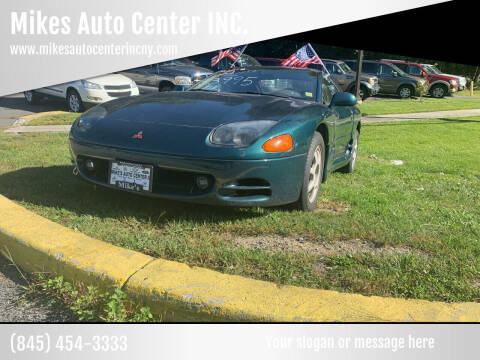 1995 Mitsubishi 3000GT for sale at Mikes Auto Center INC. in Poughkeepsie NY