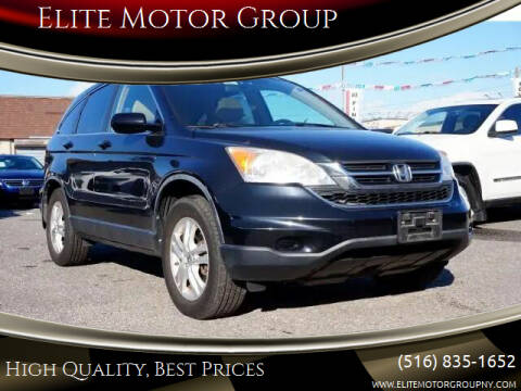 2011 Honda CR-V for sale at Elite Motor Group in Farmingdale NY