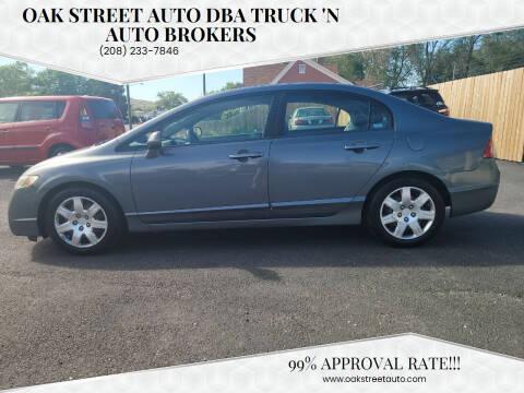 2009 Honda Civic for sale at Oak Street Auto DBA Truck 'N Auto Brokers in Pocatello ID