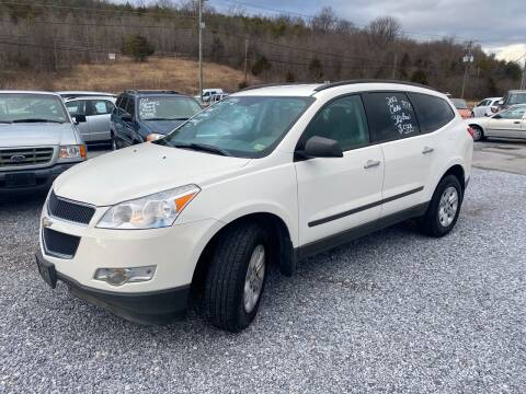 2012 Chevrolet Traverse for sale at Bailey's Auto Sales in Cloverdale VA