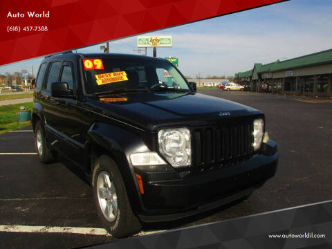 2009 Jeep Liberty for sale at Auto World in Carbondale IL