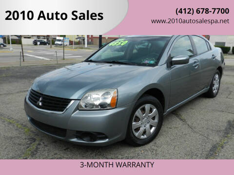 2009 Mitsubishi Galant for sale at 2010 Auto Sales in Glassport PA
