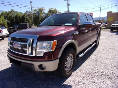 2009 Ford F-150 for sale at RAY'S AUTO SALES INC in Jacksboro TN
