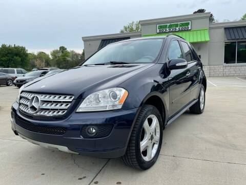 2008 Mercedes-Benz M-Class for sale at Cross Motor Group in Rock Hill SC