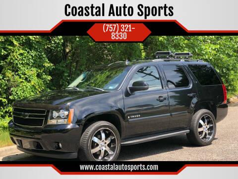 2007 Chevrolet Tahoe for sale at Coastal Auto Sports in Chesapeake VA