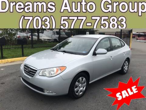 2007 Hyundai Elantra for sale at Dreams Auto Group LLC in Sterling VA