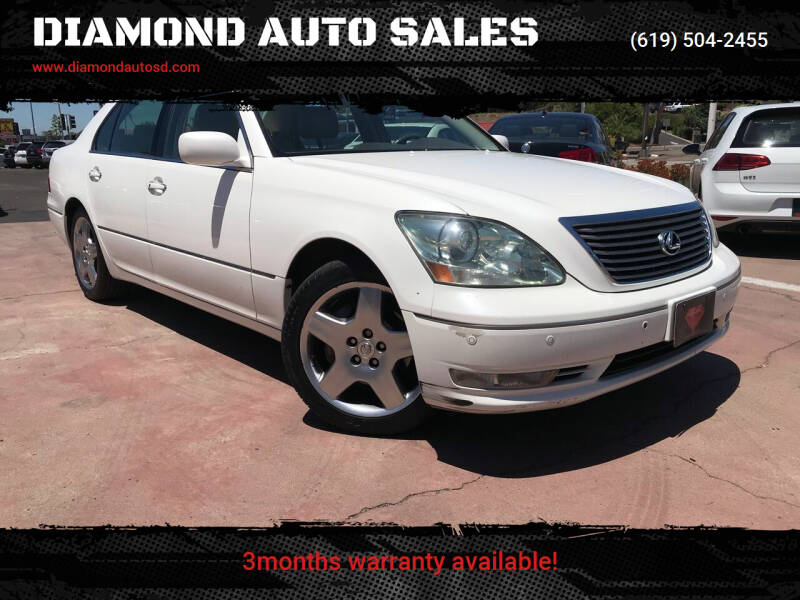 2005 Lexus LS 430 for sale at DIAMOND AUTO SALES in El Cajon CA