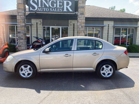 2008 Chevrolet Cobalt for sale at Singer Auto Sales in Caldwell OH