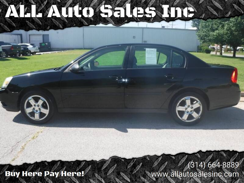 2005 Chevrolet Malibu for sale at ALL Auto Sales Inc in Saint Louis MO