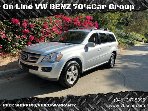 2008 Mercedes-Benz GL-Class for sale at On Line VW BENZ 70'sCar Group in Warehouse CA